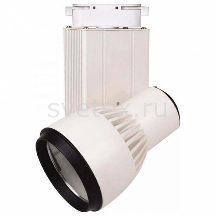 Светильник на штанге HorozТочечные светильники<br>Артикул - HRZ00000838,Бренд - Horoz (Турция),Коллекция - HL820,Гарантия, месяцы - 12,Длина, мм - 133,Ширина, мм - 90,Выступ, мм - 255,Тип лампы - светодиодная [LED],Общее кол-во ламп - 1,Напряжение питания лампы, В - 220,Максимальная мощность лампы, Вт - 25,Цвет лампы - белый,Лампы в комплекте - светодиодная[LED],Цвет плафонов и подвесок - серебро,Тип поверхности плафонов - матовый,Материал плафонов и подвесок - металл,Цвет арматуры - серебро,Тип поверхности арматуры - матовый,Материал арматуры - металл,Количество плафонов - 1,Цветовая температура, K - 4200 K,Световой поток, лм - 995,Экономичнее лампы накаливания - В 3, 4 раза,Светоотдача, лм/Вт - 40,Ресурс лампы - 40 тыс. часов,Класс электробезопасности - I,Степень пылевлагозащиты, IP - 20,Диапазон рабочих температур - комнатная температура,Дополнительные параметры - поворотный светильник<br>