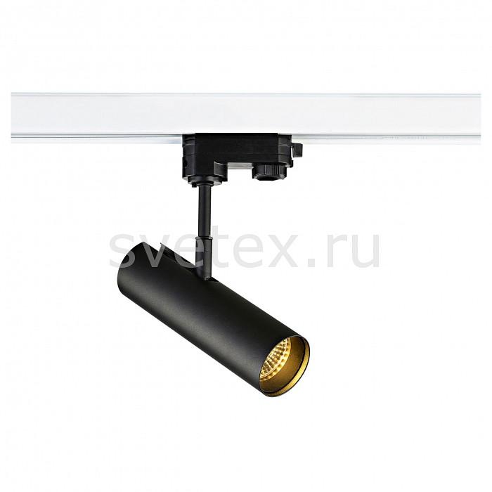 Светильник на штанге DonoluxШинные<br>Артикул - do_dl18866_7w_track_b_dim,Бренд - Donolux (Китай),Коллекция - DL1886,Гарантия, месяцы - 24,Длина, мм - 165,Ширина, мм - 60,Выступ, мм - 155,Тип лампы - светодиодная [LED],Общее кол-во ламп - 1,Напряжение питания лампы, В - 220,Максимальная мощность лампы, Вт - 7,Цвет лампы - белый теплый,Лампы в комплекте - светодиодная [LED],Цвет плафонов и подвесок - черный,Тип поверхности плафонов - матовый,Материал плафонов и подвесок - металл,Цвет арматуры - черный,Тип поверхности арматуры - матовый,Материал арматуры - металл,Количество плафонов - 1,Цветовая температура, K - 3000 K,Световой поток, лм - 560,Экономичнее лампы накаливания - в 7.7 раза,Светоотдача, лм/Вт - 80,Класс электробезопасности - I,Степень пылевлагозащиты, IP - 20,Диапазон рабочих температур - комнатная температура,Индекс цветопередачи, % - 80,Дополнительные параметры - угол рассеивания:38 °, угол поворота: 170/350 °<br>