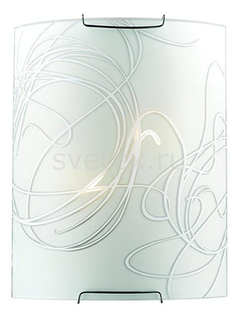 Накладной светильник SonexСветодиодные<br>Артикул - SN_1643,Бренд - Sonex (Россия),Коллекция - Molano,Гарантия, месяцы - 24,Ширина, мм - 215,Высота, мм - 275,Выступ, мм - 80,Размер упаковки, мм - 95x336x216,Тип лампы - компактная люминесцентная [КЛЛ] ИЛИнакаливания ИЛИсветодиодная [LED],Общее кол-во ламп - 2,Напряжение питания лампы, В - 220,Максимальная мощность лампы, Вт - 60,Лампы в комплекте - отсутствуют,Цвет плафонов и подвесок - белый с рисунком,Тип поверхности плафонов - матовый,Материал плафонов и подвесок - стекло,Цвет арматуры - хром,Тип поверхности арматуры - глянцевый,Материал арматуры - металл,Количество плафонов - 1,Возможность подлючения диммера - можно, если установить лампу накаливания,Тип цоколя лампы - E14,Класс электробезопасности - I,Общая мощность, Вт - 120,Степень пылевлагозащиты, IP - 20,Диапазон рабочих температур - комнатная температура,Дополнительные параметры - способ крепления светильника на стене - на монтажной пластине, светильник предназначен для использования со скрытой проводкой<br>