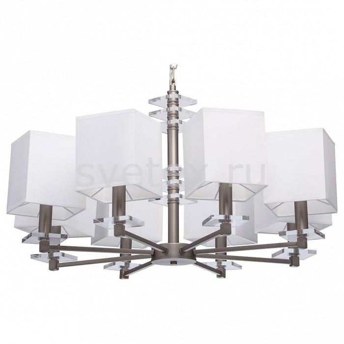 Подвесная люстра MW-LightСветильники<br>Артикул - MW_101011608,Бренд - MW-Light (Германия),Коллекция - Прато 4,Гарантия, месяцы - 24,Высота, мм - 530-820,Диаметр, мм - 800,Тип лампы - компактная люминесцентная [КЛЛ] ИЛИнакаливания ИЛИсветодиодная [LED],Общее кол-во ламп - 8,Напряжение питания лампы, В - 220,Максимальная мощность лампы, Вт - 40,Лампы в комплекте - отсутствуют,Цвет плафонов и подвесок - белый,Тип поверхности плафонов - матовый,Материал плафонов и подвесок - текстиль,Цвет арматуры - неокрашенный, никель,Тип поверхности арматуры - матовый, прозрачный,Материал арматуры - акрил, металл,Количество плафонов - 8,Возможность подлючения диммера - можно, если установить лампу накаливания,Тип цоколя лампы - E14,Класс электробезопасности - I,Общая мощность, Вт - 320,Степень пылевлагозащиты, IP - 20,Диапазон рабочих температур - комнатная температура,Дополнительные параметры - способ крепления светильника к потолку - на крюке, регулируется по высоте<br>