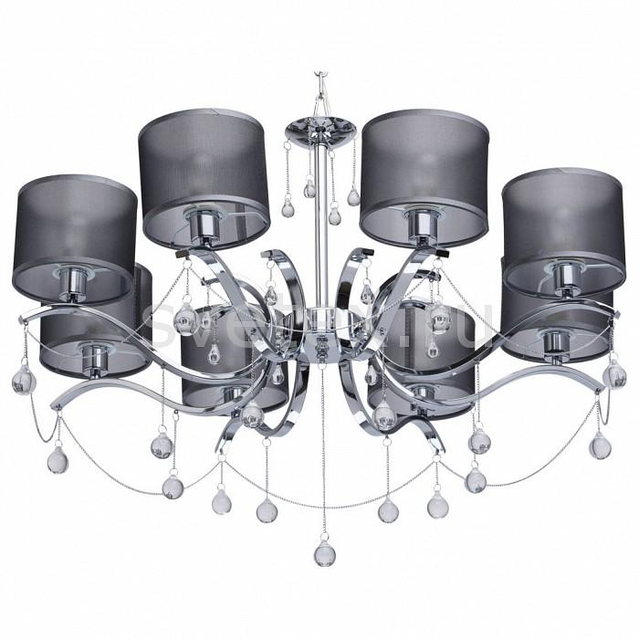 Подвесная люстра MW-LightСветильники<br>Артикул - MW_379019108,Бренд - MW-Light (Германия),Коллекция - Федерика 82,Гарантия, месяцы - 24,Время изготовления, дней - 1,Высота, мм - 470-760,Диаметр, мм - 740,Тип лампы - компактная люминесцентная [КЛЛ] ИЛИнакаливания ИЛИсветодиодная [LED],Общее кол-во ламп - 8,Напряжение питания лампы, В - 220,Максимальная мощность лампы, Вт - 40,Лампы в комплекте - отсутствуют,Цвет плафонов и подвесок - дымчатый, неокрашенный,Тип поверхности плафонов - матовый,Материал плафонов и подвесок - текстиль, хрусталь,Цвет арматуры - хром,Тип поверхности арматуры - глянцевый,Материал арматуры - металл,Количество плафонов - 8,Возможность подлючения диммера - можно, если установить лампу накаливания,Тип цоколя лампы - E14,Класс электробезопасности - I,Общая мощность, Вт - 320,Степень пылевлагозащиты, IP - 20,Диапазон рабочих температур - комнатная температура,Дополнительные параметры - способ крепления светильника к потолку – на крюке<br>