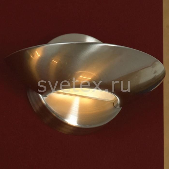 Накладной светильник LussoleС 1 плафоном<br>Артикул - LSQ-3331-01,Бренд - Lussole (Италия),Коллекция - Astro,Гарантия, месяцы - 24,Время изготовления, дней - 1,Ширина, мм - 170,Высота, мм - 100,Выступ, мм - 110,Тип лампы - галогеновая,Общее кол-во ламп - 1,Напряжение питания лампы, В - 220,Максимальная мощность лампы, Вт - 75,Цвет лампы - белый теплый,Лампы в комплекте - галогеновая R7s,Цвет плафонов и подвесок - неокрашенный, никель,Тип поверхности плафонов - матовый,Материал плафонов и подвесок - сталь, стекло,Цвет арматуры - никель,Тип поверхности арматуры - матовый,Материал арматуры - сталь,Количество плафонов - 1,Возможность подлючения диммера - можно,Форма и тип колбы - двухцокольная цилиндрическая,Тип цоколя лампы - R7s,Цветовая температура, K - 2800 - 3200 K,Экономичнее лампы накаливания - на 50%,Класс электробезопасности - I,Степень пылевлагозащиты, IP - 20,Диапазон рабочих температур - комнатная температура<br>