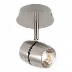 Спот MaytoniС 1 лампой<br>Артикул - MY_ECO004-01-N,Бренд - Maytoni (Германия),Коллекция - Meson,Гарантия, месяцы - 24,Диаметр, мм - 100,Тип лампы - светодиодная [LED],Общее кол-во ламп - 1,Максимальная мощность лампы, Вт - 5,Лампы в комплекте - светодиодная [LED],Цвет плафонов и подвесок - хром,Тип поверхности плафонов - глянцевый,Материал плафонов и подвесок - металл,Цвет арматуры - хром,Тип поверхности арматуры - глянцевый,Материал арматуры - металл,Возможность подлючения диммера - нельзя,Класс электробезопасности - I,Степень пылевлагозащиты, IP - 20,Диапазон рабочих температур - комнатная температура,Дополнительные параметры - способ крепления светильника к потолку и стене - на монтажной пластине, поворотный светильник<br>