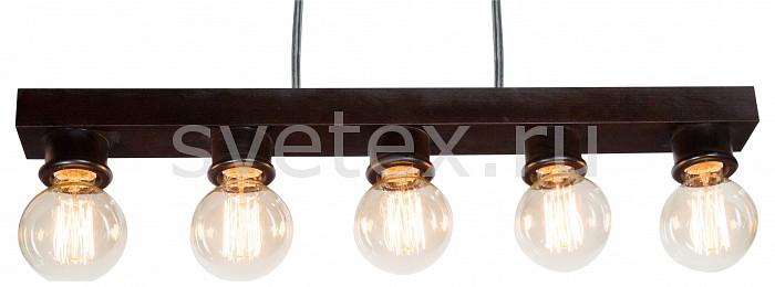 Подвесной светильник ДубравияДеревянные<br>Артикул - DU_183-54-15,Бренд - Дубравия (Россия),Коллекция - Светлана,Гарантия, месяцы - 24,Длина, мм - 700,Ширина, мм - 65,Высота, мм - 1200,Размер упаковки, мм - 720x100x150,Тип лампы - компактная люминесцентная [КЛЛ] ИЛИнакаливания ИЛИсветодиодная [LED],Общее кол-во ламп - 5,Напряжение питания лампы, В - 220,Максимальная мощность лампы, Вт - 40,Лампы в комплекте - отсутствуют,Цвет арматуры - венге, хром,Тип поверхности арматуры - глянцевый, матовый,Материал арматуры - дерево, металл,Возможность подлючения диммера - можно, если установить лампу накаливания,Тип цоколя лампы - E27,Класс электробезопасности - I,Общая мощность, Вт - 200,Степень пылевлагозащиты, IP - 20,Диапазон рабочих температур - комнатная температура,Дополнительные параметры - способ крепления светильника к потолку - на монтажной пластине, светильник регулируется по высоте<br>