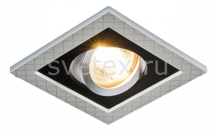 Встраиваемый светильник ElektrostandardКвадратные<br>Артикул - ELK_a036410,Бренд - Elektrostandard (Россия),Коллекция - 1041,Гарантия, месяцы - 24,Длина, мм - 105,Ширина, мм - 105,Высота, мм - 28,Выступ, мм - 3,Глубина, мм - 25,Размер врезного отверстия, мм - 75,Тип лампы - галогеновая ИЛИсветодиодная [LED],Общее кол-во ламп - 1,Напряжение питания лампы, В - 220,Максимальная мощность лампы, Вт - 50,Лампы в комплекте - отсутствуют,Цвет арматуры - серебро, черный,Тип поверхности арматуры - матовый,Материал арматуры - дюралюминий,Компоненты, входящие в комплект - рефлектор,Форма и тип колбы - пальчиковая,Тип цоколя лампы - G5.3,Класс электробезопасности - I,Степень пылевлагозащиты, IP - 20,Диапазон рабочих температур - комнатная температура,Дополнительные параметры - поворотный светильник<br>