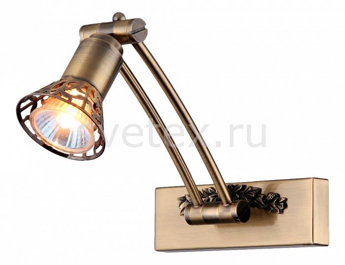 Светильник на штанге MaytoniПодсветки<br>Артикул - MY_PIC120-01-R,Бренд - Maytoni (Германия),Коллекция - Rublev,Гарантия, месяцы - 24,Ширина, мм - 160,Высота, мм - 218,Выступ, мм - 305,Тип лампы - галогеновая,Общее кол-во ламп - 1,Напряжение питания лампы, В - 220,Максимальная мощность лампы, Вт - 35,Цвет лампы - белый теплый,Лампы в комплекте - галогеновая GU10,Цвет плафонов и подвесок - бронза,Тип поверхности плафонов - матовый, рельефный,Материал плафонов и подвесок - металл,Цвет арматуры - бронза,Тип поверхности арматуры - матовый,Материал арматуры - металл,Количество плафонов - 1,Форма и тип колбы - полусферическа с рефлектором,Тип цоколя лампы - GU10,Цветовая температура, K - 2800 - 3200 K,Световой поток, лм - 550,Экономичнее лампы накаливания - на 50%,Светоотдача, лм/Вт - 16,Ресурс лампы - 3 тыс. часов,Класс электробезопасности - I,Степень пылевлагозащиты, IP - 20,Диапазон рабочих температур - комнатная температура,Дополнительные параметры - светильник предназначен для использования со скрытой проводкой<br>