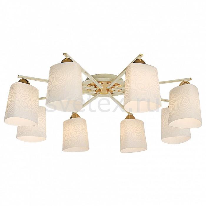 Потолочная люстра CitiluxЛюстры<br>Артикул - CL146182,Бренд - Citilux (Дания),Коллекция - Лора,Гарантия, месяцы - 24,Время изготовления, дней - 1,Высота, мм - 205,Диаметр, мм - 760,Тип лампы - компактная люминесцентная [КЛЛ] ИЛИнакаливания ИЛИсветодиодная [LED],Общее кол-во ламп - 8,Напряжение питания лампы, В - 220,Максимальная мощность лампы, Вт - 75,Лампы в комплекте - отсутствуют,Цвет плафонов и подвесок - белый с рисунком,Тип поверхности плафонов - матовый,Материал плафонов и подвесок - стекло,Цвет арматуры - белый, золото,Тип поверхности арматуры - глянцевый,Материал арматуры - металл,Количество плафонов - 8,Возможность подлючения диммера - можно, если установить лампу накаливания,Тип цоколя лампы - E27,Класс электробезопасности - I,Общая мощность, Вт - 600,Степень пылевлагозащиты, IP - 20,Диапазон рабочих температур - комнатная температура<br>