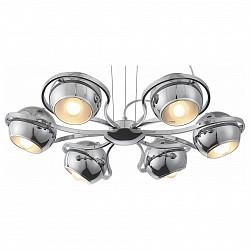 Подвесная люстра ST-LuceМеталлические плафоны<br>Артикул - SL852.103.06,Бренд - ST-Luce (Китай),Коллекция - Lino,Гарантия, месяцы - 24,Высота, мм - 1200,Диаметр, мм - 580,Размер упаковки, мм - 330x330x190,Тип лампы - компактная люминесцентная [КЛЛ] ИЛИнакаливания ИЛИсветодиодная [LED],Общее кол-во ламп - 6,Напряжение питания лампы, В - 220,Максимальная мощность лампы, Вт - 40,Лампы в комплекте - отсутствуют,Цвет плафонов и подвесок - хром,Тип поверхности плафонов - глянцевый,Материал плафонов и подвесок - металл,Цвет арматуры - хром,Тип поверхности арматуры - глянцевый,Материал арматуры - металл,Возможность подлючения диммера - можно, если установить лампу накаливания,Тип цоколя лампы - E14,Класс электробезопасности - I,Общая мощность, Вт - 240,Степень пылевлагозащиты, IP - 20,Диапазон рабочих температур - комнатная температура,Дополнительные параметры - способ крепления светильника к потолоку - на монтажной пластине<br>