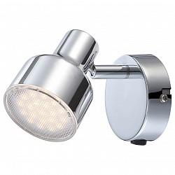 Бра GloboПолимерный плафон<br>Артикул - GB_56213-1,Бренд - Globo (Австрия),Коллекция - Rois,Гарантия, месяцы - 24,Время изготовления, дней - 1,Высота, мм - 80,Тип лампы - светодиодная [LED],Общее кол-во ламп - 1,Напряжение питания лампы, В - 126,Максимальная мощность лампы, Вт - 4,Лампы в комплекте - светодиодная [LED],Цвет плафонов и подвесок - неокрашенный, хром,Тип поверхности плафонов - глянцевый, прозрачный,Материал плафонов и подвесок - металл, полимер,Цвет арматуры - хром,Тип поверхности арматуры - глянцевый,Материал арматуры - металл,Класс электробезопасности - I,Степень пылевлагозащиты, IP - 20,Диапазон рабочих температур - комнатная температура,Дополнительные параметры - поворотный светильник, светильник предназначен для использования со скрытой проводкой<br>
