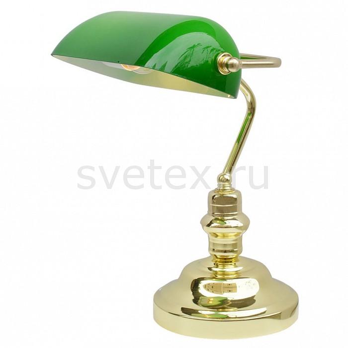 Настольная лампа Arte LampСветильники<br>Артикул - AR_A2491LT-1GO,Бренд - Arte Lamp (Италия),Коллекция - Banker,Гарантия, месяцы - 24,Ширина, мм - 260,Высота, мм - 400,Выступ, мм - 265,Тип лампы - компактная люминесцентная [КЛЛ] ИЛИнакаливания ИЛИсветодиодная [LED],Общее кол-во ламп - 1,Напряжение питания лампы, В - 220,Максимальная мощность лампы, Вт - 60,Лампы в комплекте - отсутствуют,Цвет плафонов и подвесок - зеленый,Тип поверхности плафонов - матовый,Материал плафонов и подвесок - стекло,Цвет арматуры - золото,Тип поверхности арматуры - глянцевый,Материал арматуры - металл,Количество плафонов - 1,Наличие выключателя, диммера или пульта ДУ - выключатель на проводе,Компоненты, входящие в комплект - провод электропитания с вилкой без заземления,Тип цоколя лампы - E27,Класс электробезопасности - II,Степень пылевлагозащиты, IP - 20,Диапазон рабочих температур - комнатная температура<br>