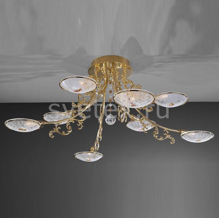Потолочная люстра La LampadaСветодиодные<br>Артикул - LL_PL.7257-4-4.26,Бренд - La Lampada (Италия),Коллекция - 7257,Гарантия, месяцы - 24,Высота, мм - 380,Диаметр, мм - 850,Тип лампы - галогеновая ИЛИсветодиодная [LED],Общее кол-во ламп - 8,Напряжение питания лампы, В - 220,Максимальная мощность лампы, Вт - 40,Лампы в комплекте - отсутствуют,Цвет плафонов и подвесок - неокрашенный с рисунком,Тип поверхности плафонов - прозрачный, рельефный,Материал плафонов и подвесок - стекло,Цвет арматуры - золото,Тип поверхности арматуры - матовый,Материал арматуры - металл,Количество плафонов - 8,Возможность подлючения диммера - можно, если установить галогеновую лампу,Форма и тип колбы - пальчиковая,Тип цоколя лампы - G9,Класс электробезопасности - I,Общая мощность, Вт - 320,Степень пылевлагозащиты, IP - 20,Диапазон рабочих температур - комнатная температура,Дополнительные параметры - способ крепления светильника к потолку – на монтажной пластине<br>