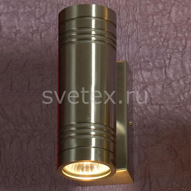 Бра LussoleБра<br>Артикул - LSC-1811-02,Бренд - Lussole (Италия),Коллекция - Torricella,Гарантия, месяцы - 24,Время изготовления, дней - 1,Высота, мм - 150,Выступ, мм - 120,Тип лампы - галогеновая,Общее кол-во ламп - 2,Напряжение питания лампы, В - 220,Максимальная мощность лампы, Вт - 50,Цвет лампы - белый теплый,Лампы в комплекте - галогеновые GU10,Цвет плафонов и подвесок - никель,Тип поверхности плафонов - матовый,Материал плафонов и подвесок - сталь,Цвет арматуры - никель,Тип поверхности арматуры - матовый,Материал арматуры - сталь,Количество плафонов - 2,Возможность подлючения диммера - можно,Форма и тип колбы - полусферическая с рефлектором,Тип цоколя лампы - GU10,Цветовая температура, K - 2800 - 3200 K,Экономичнее лампы накаливания - на 50%,Класс электробезопасности - I,Общая мощность, Вт - 100,Степень пылевлагозащиты, IP - 20,Диапазон рабочих температур - комнатная температура,Дополнительные параметры - светильник предназначен для использования со скрытой проводкой<br>