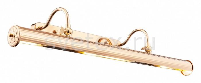 Подсветка для картин MaytoniСветодиодные<br>Артикул - MY_PIC119-44-G,Бренд - Maytoni (Германия),Коллекция - Govanni,Гарантия, месяцы - 24,Ширина, мм - 713,Высота, мм - 122,Выступ, мм - 200,Тип лампы - компактная люминесцентная [КЛЛ] ИЛИнакаливания ИЛИсветодиодная [LED],Общее кол-во ламп - 4,Напряжение питания лампы, В - 220,Максимальная мощность лампы, Вт - 25,Лампы в комплекте - отсутствуют,Цвет плафонов и подвесок - золото,Тип поверхности плафонов - глянцевый, рельефный,Материал плафонов и подвесок - металл,Цвет арматуры - золото,Тип поверхности арматуры - глянцевый,Материал арматуры - металл,Количество плафонов - 1,Тип цоколя лампы - E14,Класс электробезопасности - I,Общая мощность, Вт - 100,Степень пылевлагозащиты, IP - 20,Диапазон рабочих температур - комнатная температура,Дополнительные параметры - светильник предназначен для использования со скрытой проводкой<br>