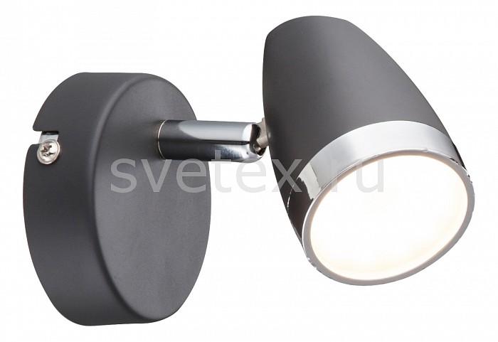 Спот GloboСпоты<br>Артикул - GB_56110-1,Бренд - Globo (Австрия),Коллекция - Nero,Гарантия, месяцы - 24,Длина, мм - 135,Ширина, мм - 80,Выступ, мм - 80,Размер упаковки, мм - 85х85х115,Тип лампы - светодиодная [LED],Общее кол-во ламп - 1,Напряжение питания лампы, В - 220,Максимальная мощность лампы, Вт - 4,Цвет лампы - белый,Лампы в комплекте - светодиодная [LED],Цвет плафонов и подвесок - черный с хромированой каймой,Тип поверхности плафонов - глянцевый, матовый,Материал плафонов и подвесок - металл,Цвет арматуры - хром, черный,Тип поверхности арматуры - глянцевый, матовый, металлик,Материал арматуры - металл,Количество плафонов - 1,Возможность подлючения диммера - нельзя,Цветовая температура, K - 4000 K,Световой поток, лм - 250,Экономичнее лампы накаливания - в 7, 5 раз,Светоотдача, лм/Вт - 63,Класс электробезопасности - I,Степень пылевлагозащиты, IP - 20,Диапазон рабочих температур - комнатная температура,Дополнительные параметры - поворотный светильник<br>