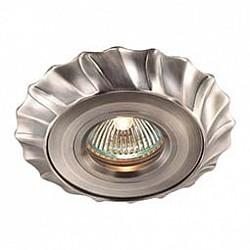 Встраиваемый светильник NovotechКруглые<br>Артикул - NV_369943,Бренд - Novotech (Венгрия),Коллекция - Vintage,Гарантия, месяцы - 24,Время изготовления, дней - 1,Диаметр, мм - 120,Тип лампы - галогеновая ИЛИсветодиодная [LED],Общее кол-во ламп - 1,Напряжение питания лампы, В - 12,Максимальная мощность лампы, Вт - 50,Лампы в комплекте - отсутствуют,Цвет арматуры - французский серый,Тип поверхности арматуры - матовый, рельефный,Материал арматуры - алюминиевое литье,Возможность подлючения диммера - можно, если установить галогеновую лампу и подключить трансформатор 12 В с возможностью диммирования,Форма и тип колбы - полусферическая с рефлектором,Тип цоколя лампы - GX5.3,Класс электробезопасности - III,Общая мощность, Вт - 50,Степень пылевлагозащиты, IP - 20,Диапазон рабочих температур - комнатная температура<br>