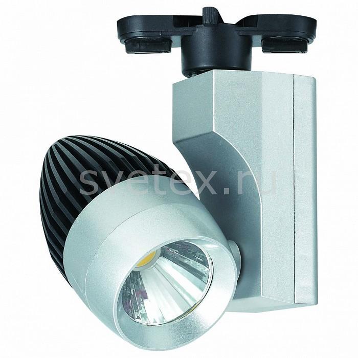 Светильник на штанге HorozТочечные светильники<br>Артикул - HRZ00000867,Бренд - Horoz (Турция),Коллекция - 018-006,Гарантия, месяцы - 12,Длина, мм - 140,Ширина, мм - 120,Выступ, мм - 175,Тип лампы - светодиодная [LED],Общее кол-во ламп - 1,Напряжение питания лампы, В - 220,Максимальная мощность лампы, Вт - 23,Цвет лампы - белый,Лампы в комплекте - светодиодная[LED],Цвет плафонов и подвесок - серебро, черный,Тип поверхности плафонов - матовый,Материал плафонов и подвесок - металл,Цвет арматуры - серебро,Тип поверхности арматуры - матовый,Материал арматуры - металл,Количество плафонов - 1,Цветовая температура, K - 4200 K,Световой поток, лм - 1600,Экономичнее лампы накаливания - В 5, 3 раза,Светоотдача, лм/Вт - 70,Ресурс лампы - 40 тыс. часов,Класс электробезопасности - I,Степень пылевлагозащиты, IP - 20,Диапазон рабочих температур - комнатная температура,Дополнительные параметры - поворотный светильник<br>
