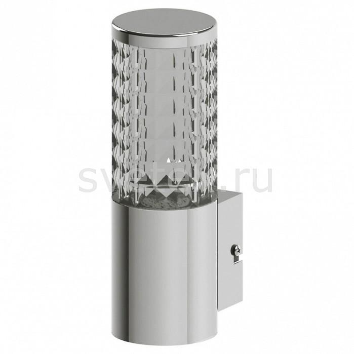 Светильник на штанге EgloСветильники<br>Артикул - EG_94131,Бренд - Eglo (Австрия),Коллекция - Fontacina,Гарантия, месяцы - 60,Ширина, мм - 75,Высота, мм - 230,Выступ, мм - 110,Тип лампы - светодиодная [LED],Общее кол-во ламп - 1,Напряжение питания лампы, В - 220,Максимальная мощность лампы, Вт - 3.7,Цвет лампы - белый теплый,Лампы в комплекте - светодиодная [LED],Цвет плафонов и подвесок - неокрашенный,Тип поверхности плафонов - прозрачный, рельефный,Материал плафонов и подвесок - стекло,Цвет арматуры - хром,Тип поверхности арматуры - глянцевый,Материал арматуры - нержавеющая сталь,Количество плафонов - 1,Цветовая температура, K - 3000 K,Световой поток, лм - 330,Экономичнее лампы накаливания - в 9.7 раза,Светоотдача, лм/Вт - 89,Ресурс лампы - 25 тыс. часов,Класс электробезопасности - I,Степень пылевлагозащиты, IP - 44,Диапазон рабочих температур - от -40^C до +40^C,Дополнительные параметры - способ крепления светильника на стене – на монтажной пластине, светильник предназначен для использования со скрытой проводкой<br>