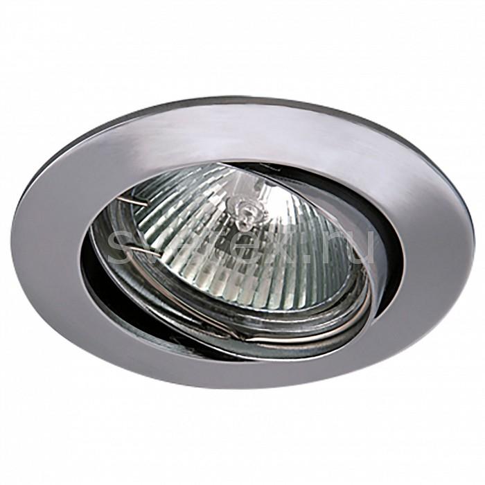 Встраиваемый светильник LightstarКруглые<br>Артикул - LS_011024,Бренд - Lightstar (Италия),Коллекция - Lega HI,Гарантия, месяцы - 24,Время изготовления, дней - 1,Высота, мм - 65,Выступ, мм - 5,Глубина, мм - 60,Диаметр, мм - 85,Размер врезного отверстия, мм - 75,Тип лампы - галогеновая ИЛИсветодиодная [LED],Общее кол-во ламп - 1,Напряжение питания лампы, В - 220,Максимальная мощность лампы, Вт - 50,Лампы в комплекте - отсутствуют,Цвет плафонов и подвесок - хром,Тип поверхности плафонов - глянцевый,Материал плафонов и подвесок - металл,Цвет арматуры - хром,Тип поверхности арматуры - глянцевый,Материал арматуры - металл,Количество плафонов - 1,Возможность подлючения диммера - можно, если установить галогеновую лампу,Форма и тип колбы - полусферическая с рефлектором ИЛИполусферическая с радиатором,Тип цоколя лампы - GU5.3,Экономичнее лампы накаливания - на 50%,Класс электробезопасности - I,Степень пылевлагозащиты, IP - 20,Диапазон рабочих температур - комнатная температура,Дополнительные параметры - поворотный светильник, возможна установка лампы GU5.3 (MR-16) на 12 В с подключением через трансформатор 12 В<br>