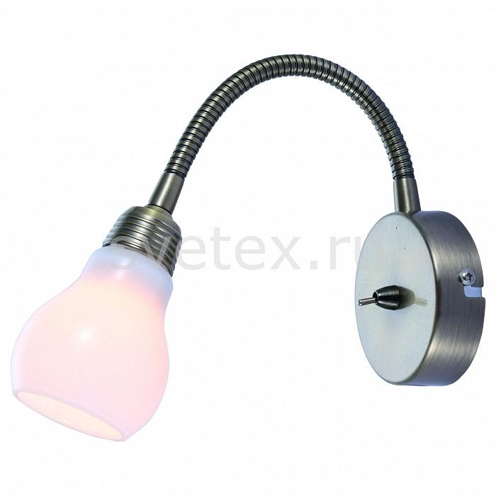 Бра Arte LampТочечные светильники<br>Артикул - AR_A5271AP-1AB,Бренд - Arte Lamp (Италия),Коллекция - Lettura,Гарантия, месяцы - 24,Ширина, мм - 80,Высота, мм - 170,Выступ, мм - 130,Тип лампы - галогеновая ИЛИсветодиодная [LED],Общее кол-во ламп - 1,Напряжение питания лампы, В - 220,Максимальная мощность лампы, Вт - 33,Лампы в комплекте - отсутствуют,Цвет плафонов и подвесок - белый,Тип поверхности плафонов - матовый,Материал плафонов и подвесок - стекло,Цвет арматуры - бронза античная,Тип поверхности арматуры - матовый,Материал арматуры - металл,Количество плафонов - 1,Наличие выключателя, диммера или пульта ДУ - выключатель,Возможность подлючения диммера - можно, если установить галогеновую лампу,Форма и тип колбы - пальчиковая,Тип цоколя лампы - G9,Класс электробезопасности - I,Степень пылевлагозащиты, IP - 20,Диапазон рабочих температур - комнатная температура,Дополнительные параметры - способ крепления светильника к стене - на монтажной пластине, светильник предназначен для использования со скрытой проводкой<br>