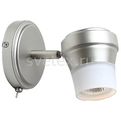 Бра CitiluxТочечные светильники<br>Артикул - CL561511,Бренд - Citilux (Дания),Коллекция - 561,Гарантия, месяцы - 24,Ширина, мм - 110,Высота, мм - 110,Выступ, мм - 110,Тип лампы - галогеновая,Общее кол-во ламп - 1,Напряжение питания лампы, В - 220,Максимальная мощность лампы, Вт - 50,Цвет лампы - белый теплый,Лампы в комплекте - галогеновая GU10,Цвет плафонов и подвесок - белый,Тип поверхности плафонов - матовый,Материал плафонов и подвесок - стекло,Цвет арматуры - серебро,Тип поверхности арматуры - матовый,Материал арматуры - металл,Количество плафонов - 1,Наличие выключателя, диммера или пульта ДУ - выключатель,Форма и тип колбы - полусферическа с рефлектором,Тип цоколя лампы - GU10,Цветовая температура, K - 2800 - 3200 K,Экономичнее лампы накаливания - на 50%,Класс электробезопасности - I,Степень пылевлагозащиты, IP - 20,Диапазон рабочих температур - комнатная температура,Дополнительные параметры - поворотный светильник<br>