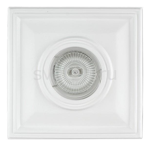 Встраиваемый светильник Точка светаСветодиодные<br>Артикул - TS_AZ01,Бренд - Точка света (Украина),Коллекция - AZ,Гарантия, месяцы - 24,Длина, мм - 135,Ширина, мм - 135,Глубина, мм - 40,Размер врезного отверстия, мм - 55,Тип лампы - галогеновая ИЛИсветодиодная [LED],Общее кол-во ламп - 1,Напряжение питания лампы, В - 220,Максимальная мощность лампы, Вт - 35,Лампы в комплекте - отсутствуют,Цвет арматуры - белый,Тип поверхности арматуры - матовый, рельефный,Материал арматуры - гипс, металл,Форма и тип колбы - полусферическая с рефлектором,Тип цоколя лампы - GU5.3,Класс электробезопасности - I,Степень пылевлагозащиты, IP - 20,Диапазон рабочих температур - комнатная температура<br>