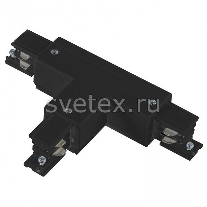 Соединитель DonoluxШинные<br>Артикул - do_dl000218tlt2,Бренд - Donolux (Китай),Коллекция - DL00021,Гарантия, месяцы - 24,Цвет - черный,Материал - полимер,Напряжение питания, В - 220-250,Номинальный ток, A - 16,Дополнительные параметры - T-образный токоподвод левый 2<br>