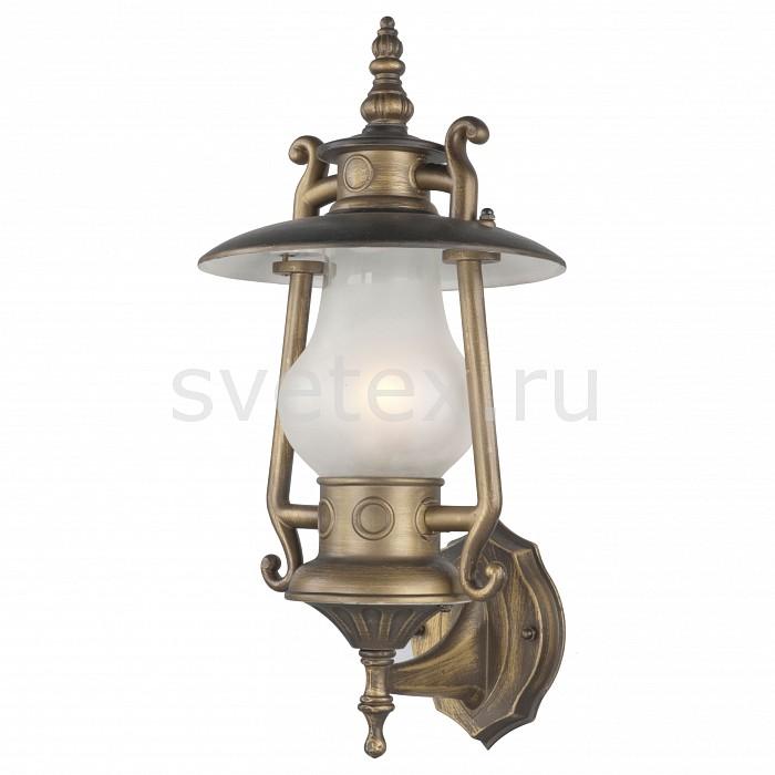 Фото Светильник на штанге Favourite Leyro 1496-1W