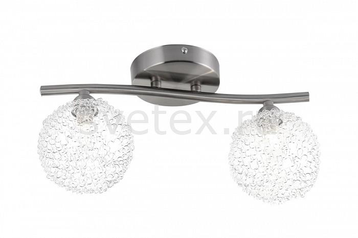 Накладной светильник GloboНастенные светильники<br>Артикул - GB_56620-2,Бренд - Globo (Австрия),Коллекция - Enigma,Гарантия, месяцы - 24,Время изготовления, дней - 1,Длина, мм - 335,Выступ, мм - 180,Размер упаковки, мм - 1200x250x130,Тип лампы - галогеновая,Общее кол-во ламп - 2,Напряжение питания лампы, В - 220,Максимальная мощность лампы, Вт - 40,Цвет лампы - белый теплый,Лампы в комплекте - галогеновые G9,Цвет плафонов и подвесок - белый,Тип поверхности плафонов - прозрачный, рельефный,Материал плафонов и подвесок - стекло,Цвет арматуры - хром,Тип поверхности арматуры - глянцевый,Материал арматуры - металл,Количество плафонов - 2,Возможность подлючения диммера - можно,Форма и тип колбы - пальчиковая,Тип цоколя лампы - G9,Цветовая температура, K - 2800 - 3200 K,Экономичнее лампы накаливания - на 50%,Класс электробезопасности - I,Общая мощность, Вт - 80,Степень пылевлагозащиты, IP - 20,Диапазон рабочих температур - комнатная температура,Дополнительные параметры - диаметр основания 11.5 см<br>