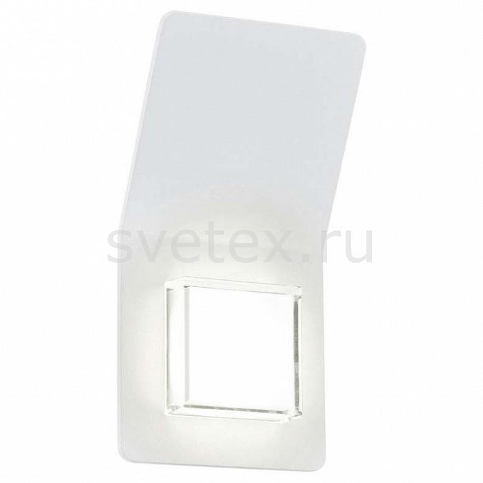 Накладной светильник EgloУЛИЧНЫЕ светильники<br>Артикул - EG_93326,Бренд - Eglo (Австрия),Коллекция - Pias,Гарантия, месяцы - 60,Время изготовления, дней - 1,Ширина, мм - 130,Высота, мм - 250,Выступ, мм - 95,Тип лампы - светодиодная [LED],Общее кол-во ламп - 2,Напряжение питания лампы, В - 220,Максимальная мощность лампы, Вт - 2.5,Цвет лампы - белый теплый,Лампы в комплекте - светодиодные [LED],Цвет плафонов и подвесок - неокрашенный,Тип поверхности плафонов - прозрачный,Материал плафонов и подвесок - стекло,Цвет арматуры - белый,Тип поверхности арматуры - матовый,Материал арматуры - дюралюминий,Количество плафонов - 1,Цветовая температура, K - 3000 K,Световой поток, лм - 380,Экономичнее лампы накаливания - в 8.6 раза,Светоотдача, лм/Вт - 76,Класс электробезопасности - I,Общая мощность, Вт - 5,Степень пылевлагозащиты, IP - 44,Диапазон рабочих температур - от -40^C до +40^C,Дополнительные параметры - светильник предназначен для использования со скрытой проводкой<br>