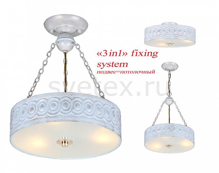 Фото Подвесной светильник Favourite Compressa 1254-3PC
