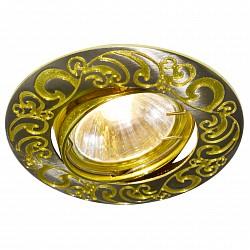 Комплект из 3 встраиваемых светильников Arte LampСветильники для натяжных потолков<br>Артикул - AR_A5108PL-3GA,Бренд - Arte Lamp (Италия),Коллекция - Legature,Гарантия, месяцы - 24,Время изготовления, дней - 1,Диаметр, мм - 92,Тип лампы - галогеновая ИЛИсветодиодная [LED],Общее кол-во ламп - 3,Напряжение питания лампы, В - 220,Максимальная мощность лампы, Вт - 50,Лампы в комплекте - отсутствуют,Цвет плафонов и подвесок - золото,Тип поверхности плафонов - глянцевый,Материал плафонов и подвесок - металл,Цвет арматуры - золото античное, серебро,Тип поверхности арматуры - глянцевый, рельефный,Материал арматуры - металл,Возможность подлючения диммера - можно, если установить галогеновую лампу,Форма и тип колбы - полусферическая с рефлектором,Тип цоколя лампы - GU10,Класс электробезопасности - I,Общая мощность, Вт - 150,Степень пылевлагозащиты, IP - 20,Диапазон рабочих температур - комнатная температура,Дополнительные параметры - возможна установка галогеновой лампы MR-16 с цоколем G5.3 на 12 V с подключением через трансформатор<br>