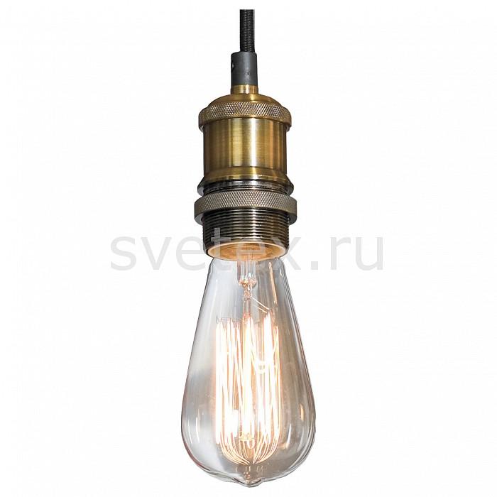 Подвесной светильник LussoleСветодиодные<br>Артикул - LSP-9888,Бренд - Lussole (Италия),Коллекция - Loft,Гарантия, месяцы - 24,Высота, мм - 1200,Диаметр, мм - 100,Тип лампы - компактная люминесцентная [КЛЛ] ИЛИнакаливания ИЛИсветодиодная [LED],Общее кол-во ламп - 1,Напряжение питания лампы, В - 220,Максимальная мощность лампы, Вт - 60,Лампы в комплекте - отсутствуют,Цвет арматуры - латунь, черный,Тип поверхности арматуры - матовый,Материал арматуры - металл,Возможность подлючения диммера - можно, если установить лампу накаливания,Тип цоколя лампы - E27,Класс электробезопасности - I,Степень пылевлагозащиты, IP - 20,Диапазон рабочих температур - комнатная температура,Дополнительные параметры - способ крепления светильника к потолку - на монтажной пластине<br>
