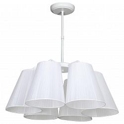 Люстра на штанге АврораТекстильные плафоны<br>Артикул - AV_10113-6L,Бренд - Аврора (Россия),Коллекция - Мюнхен,Гарантия, месяцы - 24,Высота, мм - 585,Диаметр, мм - 640,Тип лампы - компактная люминесцентная [КЛЛ] ИЛИнакаливания ИЛИсветодиодная  [LED],Общее кол-во ламп - 6,Напряжение питания лампы, В - 220,Максимальная мощность лампы, Вт - 60,Лампы в комплекте - отсутствуют,Цвет плафонов и подвесок - белый,Тип поверхности плафонов - матовый,Материал плафонов и подвесок - органза,Цвет арматуры - белый,Тип поверхности арматуры - матовый,Материал арматуры - металл,Возможность подлючения диммера - можно, если установить лампу накаливания,Тип цоколя лампы - E14,Класс электробезопасности - I,Общая мощность, Вт - 360,Степень пылевлагозащиты, IP - 20,Диапазон рабочих температур - комнатная температура,Дополнительные параметры - способ крепления светильника к потолку - на монтажной пластине<br>