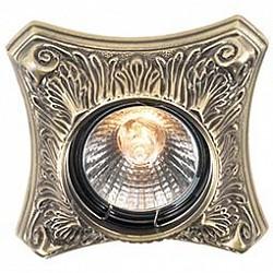 Встраиваемый светильник NovotechСветильники для натяжных потолков<br>Артикул - NV_369849,Бренд - Novotech (Венгрия),Коллекция - Vintage,Гарантия, месяцы - 24,Тип лампы - галогеновая ИЛИсветодиодная [LED],Общее кол-во ламп - 1,Напряжение питания лампы, В - 12,Максимальная мощность лампы, Вт - 50,Лампы в комплекте - отсутствуют,Цвет арматуры - бронза,Тип поверхности арматуры - матовый,Материал арматуры - латунь,Возможность подлючения диммера - можно, если установить галогеновую лампу и подключить трансформатор 12 В с возможностью диммирования,Форма и тип колбы - полусферическая с рефлектором,Тип цоколя лампы - GX5.3,Класс электробезопасности - III,Общая мощность, Вт - 50,Степень пылевлагозащиты, IP - 20,Диапазон рабочих температур - комнатная температура,Дополнительные параметры - электролизное медное покрытие арматуры<br>