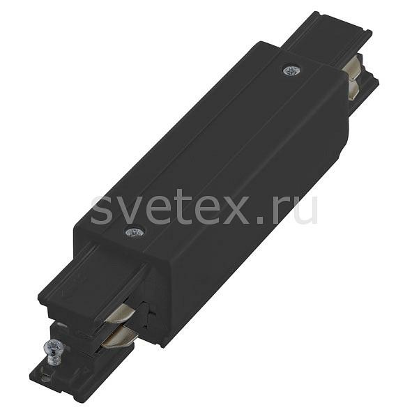 Соединитель Donoluxкомплектующие для люстр<br>Артикул - do_dl000218c,Бренд - Donolux (Китай),Коллекция - DL00021,Гарантия, месяцы - 24,Цвет - черный,Материал - полимер,Напряжение питания, В - 220-250,Номинальный ток, A - 16,Дополнительные параметры - прямой токоподвод<br>