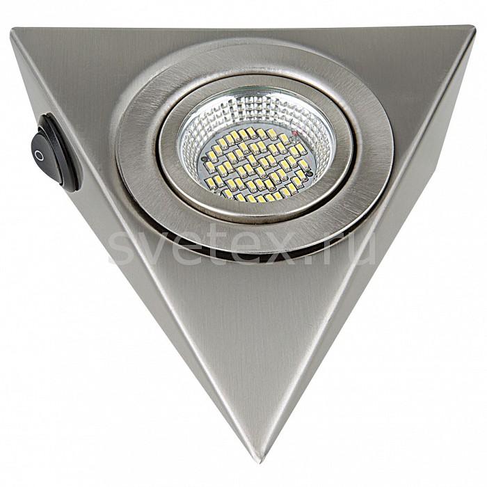 Фото Накладной светильник Lightstar Mobiled Ango 003345