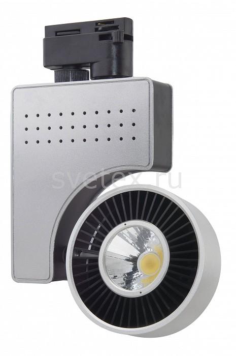 Светильник на штанге HorozТочечные светильники<br>Артикул - HRZ00000879,Бренд - Horoz (Турция),Коллекция - 018-001,Гарантия, месяцы - 12,Длина, мм - 156,Ширина, мм - 68,Выступ, мм - 223,Тип лампы - светодиодная [LED],Общее кол-во ламп - 1,Напряжение питания лампы, В - 220,Максимальная мощность лампы, Вт - 40,Цвет лампы - белый,Лампы в комплекте - светодиодная[LED],Цвет плафонов и подвесок - серебро, черный,Тип поверхности плафонов - матовый,Материал плафонов и подвесок - металл,Цвет арматуры - серебро,Тип поверхности арматуры - матовый,Материал арматуры - металл,Количество плафонов - 1,Цветовая температура, K - 4200 K,Световой поток, лм - 2800,Экономичнее лампы накаливания - В 4, 7 раза,Светоотдача, лм/Вт - 70,Ресурс лампы - 40 тыс. часов,Класс электробезопасности - I,Степень пылевлагозащиты, IP - 20,Диапазон рабочих температур - комнатная температура,Дополнительные параметры - поворотный светильник<br>