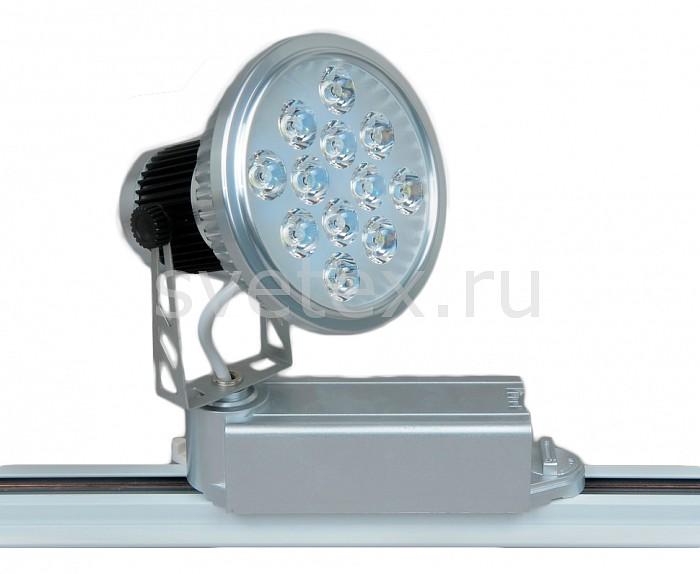 Светильник на штанге ElvanШинные<br>Артикул - ELV_01_15_1W_LED_15W_6000K,Бренд - Elvan (Россия),Коллекция - 01-15W,Гарантия, месяцы - 24,Длина, мм - 210,Ширина, мм - 110,Выступ, мм - 200,Тип лампы - светодиодная [LED],Общее кол-во ламп - 1,Напряжение питания лампы, В - 220,Максимальная мощность лампы, Вт - 15,Цвет лампы - белый дневной,Лампы в комплекте - светодиодная [LED],Цвет плафонов и подвесок - неокрашенный,Тип поверхности плафонов - прозрачный,Материал плафонов и подвесок - стекло,Цвет арматуры - хром,Тип поверхности арматуры - глянцевый,Материал арматуры - металл,Количество плафонов - 1,Цветовая температура, K - 6000 K,Световой поток, лм - 1300,Экономичнее лампы накаливания - в 7 раз,Светоотдача, лм/Вт - 87,Класс электробезопасности - I,Степень пылевлагозащиты, IP - 20,Диапазон рабочих температур - от -30^C до +50^C<br>