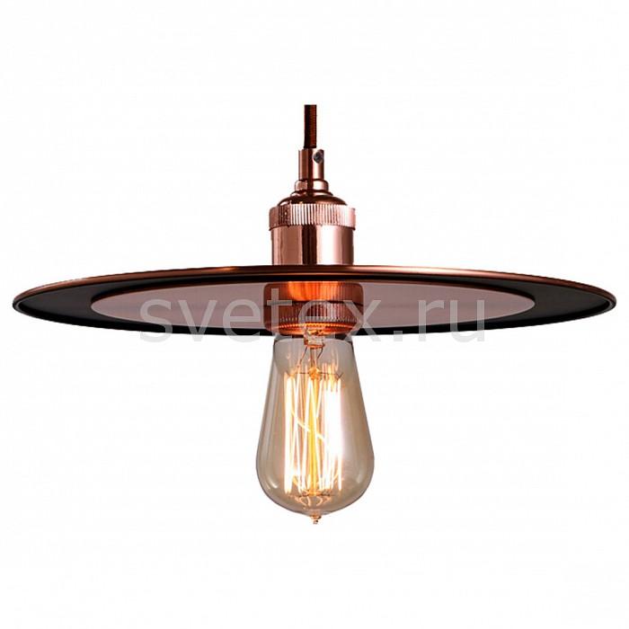 Подвесной светильник LussoleБарные<br>Артикул - LSP-9917,Бренд - Lussole (Италия),Коллекция - Loft,Гарантия, месяцы - 24,Время изготовления, дней - 1,Высота, мм - 250-1200,Диаметр, мм - 250,Тип лампы - компактная люминесцентная [КЛЛ] ИЛИнакаливания ИЛИсветодиодная [LED],Общее кол-во ламп - 1,Напряжение питания лампы, В - 220,Максимальная мощность лампы, Вт - 60,Лампы в комплекте - отсутствуют,Цвет плафонов и подвесок - медный,Тип поверхности плафонов - прозрачный,Материал плафонов и подвесок - металл, стекло,Цвет арматуры - медный,Тип поверхности арматуры - матовый,Материал арматуры - металл,Количество плафонов - 1,Возможность подлючения диммера - можно, если установить лампу накаливания,Тип цоколя лампы - E27,Класс электробезопасности - I,Степень пылевлагозащиты, IP - 20,Диапазон рабочих температур - комнатная температура,Дополнительные параметры - регулируется по высоте<br>