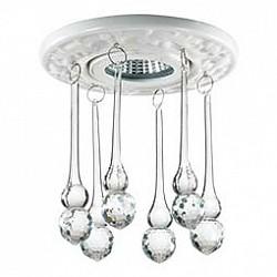 Встраиваемый светильник NovotechСветильники для натяжных потолков<br>Артикул - NV_369960,Бренд - Novotech (Венгрия),Коллекция - Pendant,Гарантия, месяцы - 24,Высота, мм - 170,Диаметр, мм - 120,Тип лампы - галогеновая ИЛИсветодиодная [LED],Общее кол-во ламп - 1,Напряжение питания лампы, В - 12,Максимальная мощность лампы, Вт - 50,Лампы в комплекте - отсутствуют,Цвет плафонов и подвесок - неокрашенный,Тип поверхности плафонов - прозрачный,Материал плафонов и подвесок - хрусталь,Цвет арматуры - белый,Тип поверхности арматуры - матовый, рельефный,Материал арматуры - фарфор,Форма и тип колбы - полусферическая с рефлектором,Тип цоколя лампы - GX5.3,Класс электробезопасности - III,Степень пылевлагозащиты, IP - 20,Диапазон рабочих температур - комнатная температура<br>