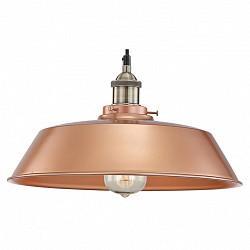Подвесной светильник GloboДля кухни<br>Артикул - GB_15069,Бренд - Globo (Австрия),Коллекция - Knud,Гарантия, месяцы - 24,Высота, мм - 1240,Диаметр, мм - 360,Тип лампы - накаливания,Общее кол-во ламп - 1,Напряжение питания лампы, В - 230,Максимальная мощность лампы, Вт - 60,Лампы в комплекте - накаливания,Цвет плафонов и подвесок - медь,Тип поверхности плафонов - глянцевый,Материал плафонов и подвесок - металл,Цвет арматуры - бронза, медь,Тип поверхности арматуры - глянцевый,Материал арматуры - дюралюминий,Возможность подлючения диммера - можно,Тип цоколя лампы - E27,Класс электробезопасности - I,Степень пылевлагозащиты, IP - 20,Диапазон рабочих температур - комнатная температура,Дополнительные параметры - размер лампы 64x114 мм.<br>