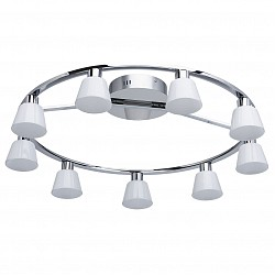 Потолочная люстра MW-LightСветодиодные<br>Артикул - MW_632013709,Бренд - MW-Light (Германия),Коллекция - Гэлэкси 6,Гарантия, месяцы - 24,Время изготовления, дней - 1,Высота, мм - 260,Диаметр, мм - 715,Тип лампы - светодиодная [LED],Общее кол-во ламп - 9,Напряжение питания лампы, В - 220,Максимальная мощность лампы, Вт - 5,Лампы в комплекте - светодиодные [LED],Цвет плафонов и подвесок - белый,Тип поверхности плафонов - матовый,Материал плафонов и подвесок - стекло,Цвет арматуры - хром,Тип поверхности арматуры - глянцевый,Материал арматуры - металл,Возможность подлючения диммера - нельзя,Класс электробезопасности - I,Общая мощность, Вт - 45,Степень пылевлагозащиты, IP - 20,Диапазон рабочих температур - комнатная температура,Дополнительные параметры - способ крепления светильника к потолку – на монтажной пластине<br>