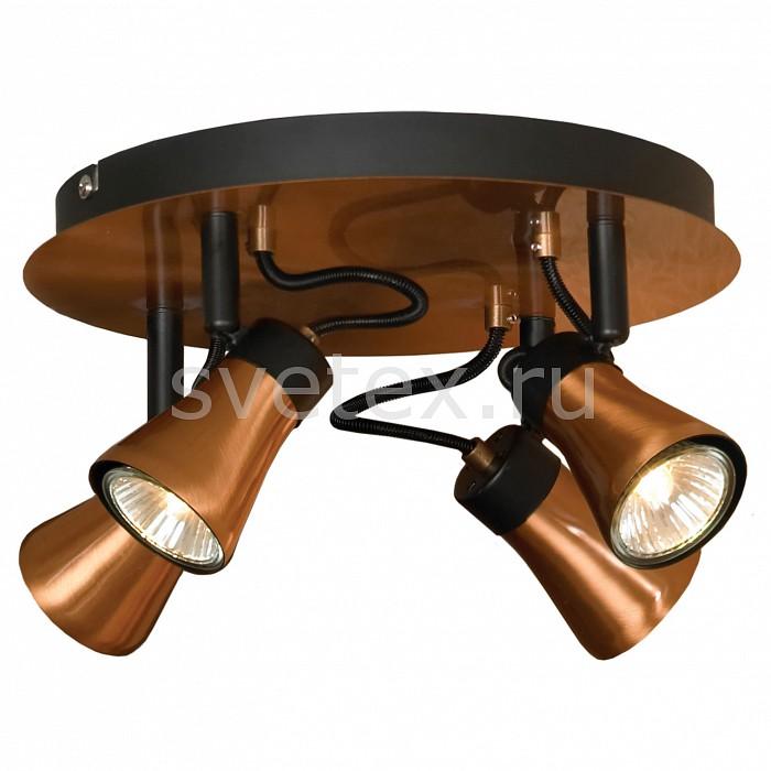 Спот LussoleСпоты<br>Артикул - LSL-6801-04,Бренд - Lussole (Италия),Коллекция - Loft,Гарантия, месяцы - 24,Выступ, мм - 160,Диаметр, мм - 250,Тип лампы - галогеновая,Общее кол-во ламп - 4,Напряжение питания лампы, В - 220,Максимальная мощность лампы, Вт - 50,Цвет лампы - белый теплый,Лампы в комплекте - галогеновые GU10,Цвет плафонов и подвесок - медный,Тип поверхности плафонов - глянцевый,Материал плафонов и подвесок - металл,Цвет арматуры - медный,Тип поверхности арматуры - глянцевый,Материал арматуры - металл,Количество плафонов - 4,Возможность подлючения диммера - можно,Форма и тип колбы - полусферическая с рефлектором,Тип цоколя лампы - GU10,Цветовая температура, K - 2800 - 3200 K,Экономичнее лампы накаливания - на 50%,Класс электробезопасности - I,Общая мощность, Вт - 200,Степень пылевлагозащиты, IP - 20,Диапазон рабочих температур - комнатная температура,Дополнительные параметры - способ крепления светильника к потолоку и стене - на монтажной пластине, поворотный светильник<br>