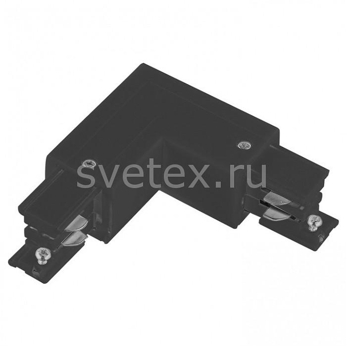 Соединитель Donoluxкомплектующие для люстр<br>Артикул - do_dl000218lo,Бренд - Donolux (Китай),Коллекция - DL00021,Гарантия, месяцы - 24,Цвет - черный,Материал - полимер,Напряжение питания, В - 220-250,Номинальный ток, A - 16,Дополнительные параметры - L-образный токоподвод внешний<br>