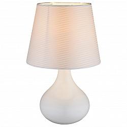 Настольная лампа GloboС абажуром<br>Артикул - GB_21650,Бренд - Globo (Австрия),Коллекция - Freedom,Гарантия, месяцы - 24,Высота, мм - 270,Диаметр, мм - 170,Тип лампы - компактная люминесцентная [КЛЛ] ИЛИнакаливания ИЛИсветодиодная [LED],Общее кол-во ламп - 1,Напряжение питания лампы, В - 220,Максимальная мощность лампы, Вт - 40,Лампы в комплекте - отсутствуют,Цвет плафонов и подвесок - белый,Тип поверхности плафонов - матовый,Материал плафонов и подвесок - текстиль,Цвет арматуры - белый,Тип поверхности арматуры - матовый,Материал арматуры - керамика,Тип цоколя лампы - E14,Класс электробезопасности - II,Степень пылевлагозащиты, IP - 20,Диапазон рабочих температур - комнатная температура<br>