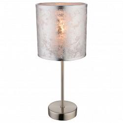 Настольная лампа GloboС абажуром<br>Артикул - GB_15188T,Бренд - Globo (Австрия),Коллекция - Amy I,Гарантия, месяцы - 24,Высота, мм - 350,Диаметр, мм - 150,Размер упаковки, мм - 165х165х285,Тип лампы - компактная люминесцентная [КЛЛ] ИЛИнакаливания ИЛИсветодиодная [LED],Общее кол-во ламп - 1,Напряжение питания лампы, В - 220,Максимальная мощность лампы, Вт - 40,Лампы в комплекте - отсутствуют,Цвет плафонов и подвесок - хром,Тип поверхности плафонов - глянцевый,Материал плафонов и подвесок - ткань,Цвет арматуры - хром,Тип поверхности арматуры - глянцевый, металлик,Материал арматуры - металл,Тип цоколя лампы - E14,Класс электробезопасности - II,Степень пылевлагозащиты, IP - 20,Диапазон рабочих температур - комнатная температура<br>