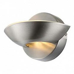 Накладной светильник GloboСветодиодные<br>Артикул - GB_76001,Бренд - Globo (Австрия),Коллекция - Sammy,Гарантия, месяцы - 24,Высота, мм - 110,Размер упаковки, мм - 125x120x130,Тип лампы - светодиодная [LED],Общее кол-во ламп - 2,Напряжение питания лампы, В - 10. 15,Максимальная мощность лампы, Вт - 3, 4.5,Лампы в комплекте - светодиодные [LED],Цвет плафонов и подвесок - никель,Тип поверхности плафонов - сатин,Материал плафонов и подвесок - металл,Цвет арматуры - никель,Тип поверхности арматуры - сатин,Материал арматуры - металл,Возможность подлючения диммера - нельзя,Класс электробезопасности - I,Общая мощность, Вт - 7,Степень пылевлагозащиты, IP - 20,Диапазон рабочих температур - комнатная температура,Дополнительные параметры - способ крепления светильника к стене – на монтажной пластине, светильник предназначен для использования со скрытой проводкой<br>