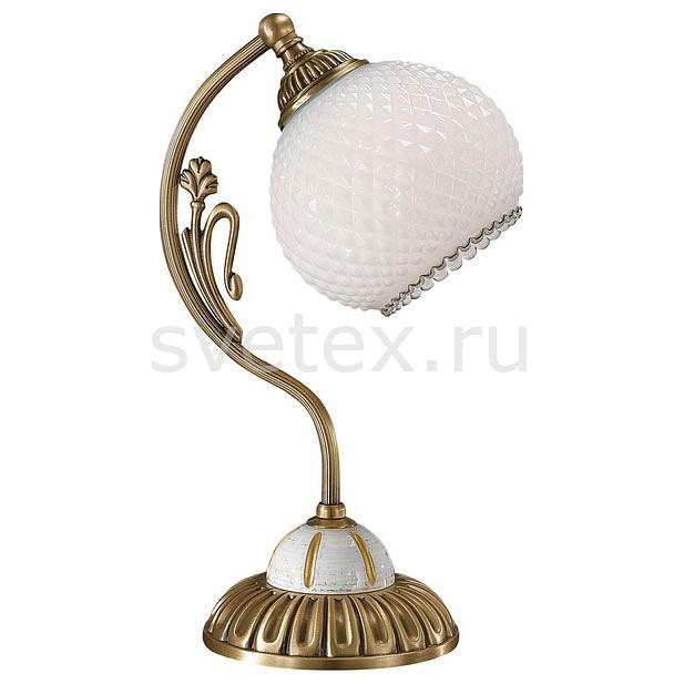 Настольная лампа Reccagni AngeloСветильники<br>Артикул - RA_P_8605_P,Бренд - Reccagni Angelo (Италия),Коллекция - 8605,Гарантия, месяцы - 24,Высота, мм - 330,Диаметр, мм - 220,Тип лампы - компактная люминесцентная [КЛЛ] ИЛИнакаливания ИЛИсветодиодная [LED],Общее кол-во ламп - 1,Напряжение питания лампы, В - 220,Максимальная мощность лампы, Вт - 60,Лампы в комплекте - отсутствуют,Цвет плафонов и подвесок - белый с каймой,Тип поверхности плафонов - матовый, рельефный,Материал плафонов и подвесок - стекло,Цвет арматуры - белый, бронза состаренная,Тип поверхности арматуры - матовый, рельефный,Материал арматуры - латунь, стекло,Количество плафонов - 1,Наличие выключателя, диммера или пульта ДУ - выключатель на проводе,Компоненты, входящие в комплект - провод электропитания с вилкой без заземления,Тип цоколя лампы - E27,Класс электробезопасности - II,Степень пылевлагозащиты, IP - 20,Диапазон рабочих температур - комнатная температура<br>