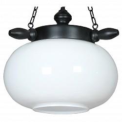Подвесной светильник АврораДеревянные<br>Артикул - AV_11015-1L,Бренд - Аврора (Россия),Коллекция - Идилия,Гарантия, месяцы - 24,Высота, мм - 250,Диаметр, мм - 360,Тип лампы - компактная люминесцентная [КЛЛ] ИЛИнакаливания ИЛИсветодиодная  [LED],Общее кол-во ламп - 1,Напряжение питания лампы, В - 220,Максимальная мощность лампы, Вт - 60,Лампы в комплекте - отсутствуют,Цвет плафонов и подвесок - белый,Тип поверхности плафонов - матовый,Материал плафонов и подвесок - стекло,Цвет арматуры - венге,Тип поверхности арматуры - матовый,Материал арматуры - дерево,Возможность подлючения диммера - можно, если установить лампу накаливания,Тип цоколя лампы - E27,Класс электробезопасности - I,Степень пылевлагозащиты, IP - 20,Диапазон рабочих температур - комнатная температура,Дополнительные параметры - способ крепления светильника к потолку - на крюке, регулируется по высоте, указана высота светильника без подвеса, стиль кантри<br>