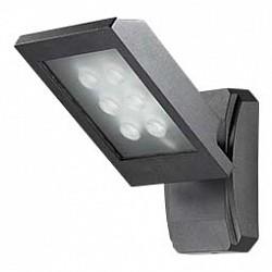 Светильник на штанге NovotechСветильники на штанге<br>Артикул - NV_357223,Бренд - Novotech (Венгрия),Коллекция - Submarine,Гарантия, месяцы - 24,Время изготовления, дней - 1,Высота, мм - 120,Тип лампы - светодиодная [LED],Общее кол-во ламп - 6,Напряжение питания лампы, В - 220,Максимальная мощность лампы, Вт - 1,Лампы в комплекте - светодиодные [LED],Цвет плафонов и подвесок - неокрашенный, черный,Тип поверхности плафонов - матовый,Материал плафонов и подвесок - алюминий, стекло,Цвет арматуры - черный,Тип поверхности арматуры - матовый,Материал арматуры - алюминий,Класс электробезопасности - I,Общая мощность, Вт - 6,Степень пылевлагозащиты, IP - 54,Диапазон рабочих температур - от -40^C до +40^C,Дополнительные параметры - поворотный светильник<br>